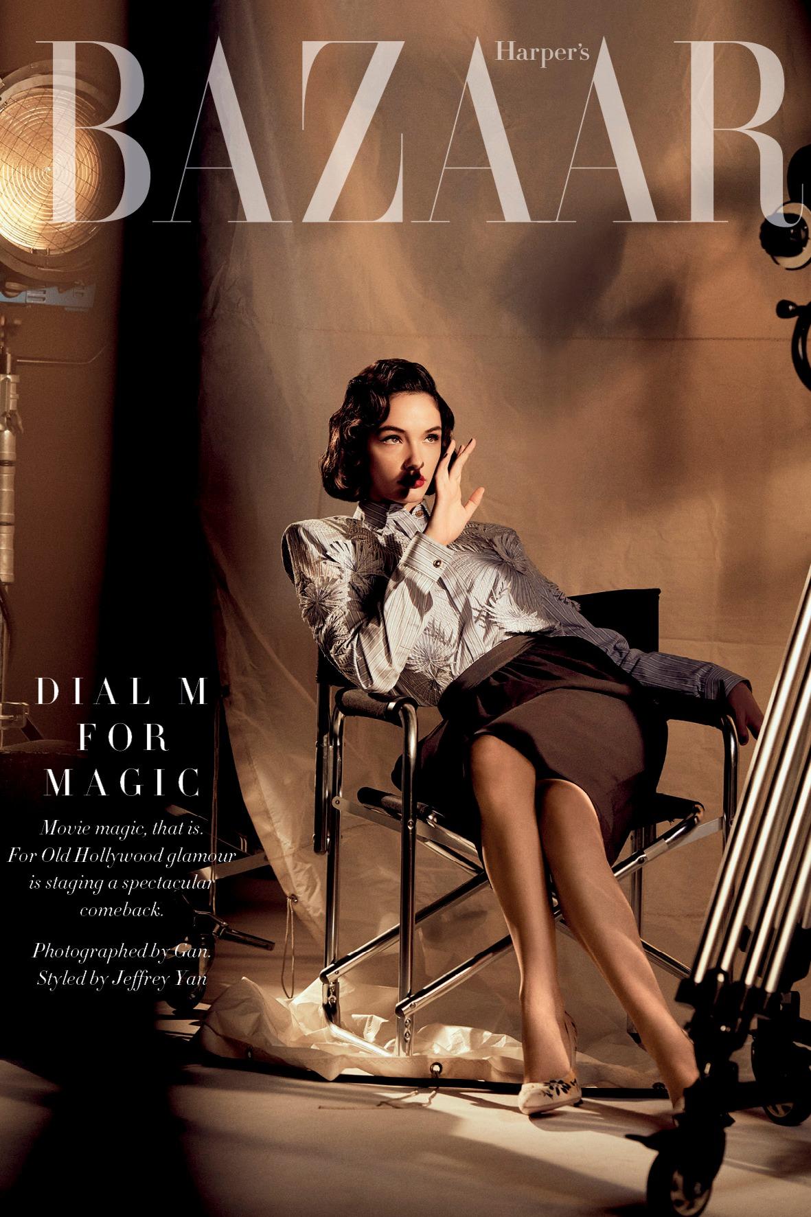 Carla Martinez for Harper's bazaar Singapore | Pride Models news