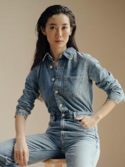 Xuan Feng