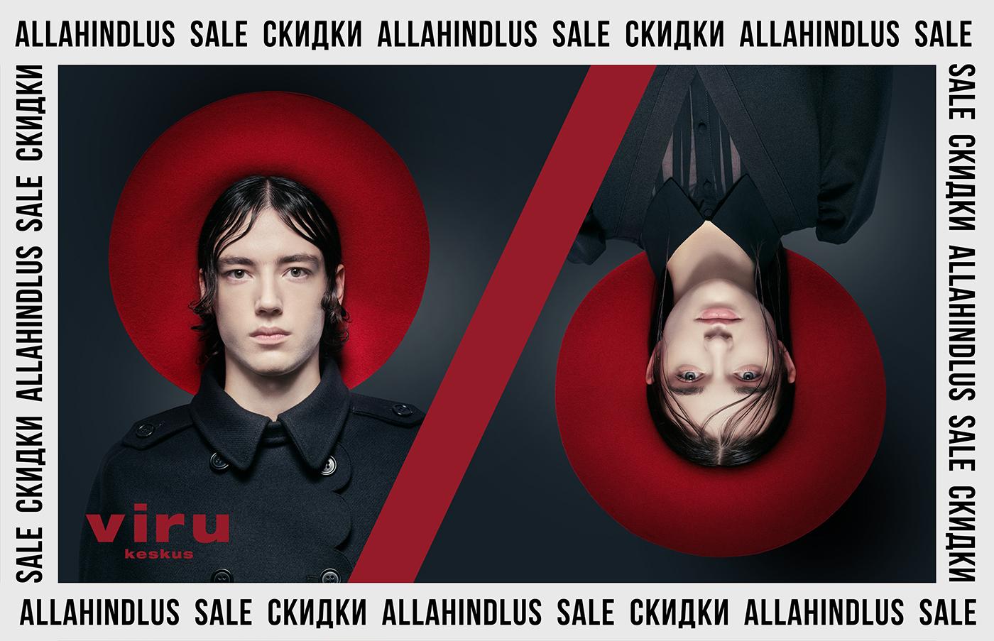 Viru Keskus Campaign