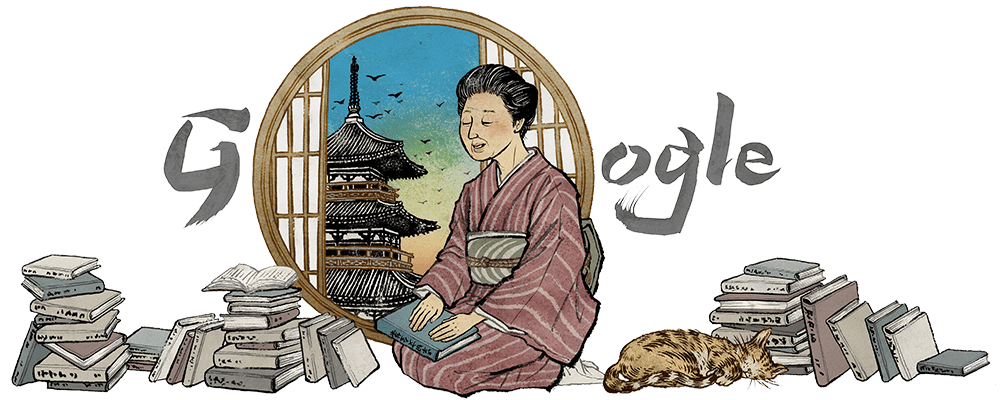 Yuko Shimizu Illustrates Google Doodle for Aya Koda's 116th Birthday